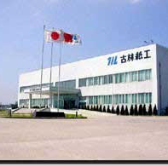 FURUBAYASHI (SHANGHAI) PRINTING & PACKAGING CO.,LTD.